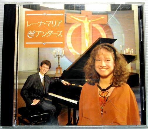 【中古CD】レーナ・マリア&アンダース