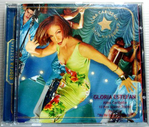 【中古CD】Alma Caribena