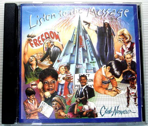 【中古CD】Listen to Message