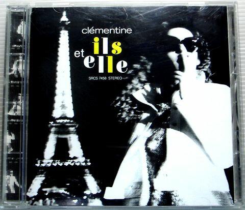 【中古CD】イル・エ・エル〜彼らと彼女