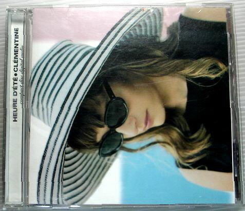 【中古CD】エル・デテ〜夏時間