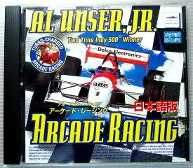 【中古CD-ROM】アル・アンサージュニア アーケード レーシング【日本語版】