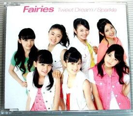 【中古CD】Fairies Tweet Dream/Sparkle