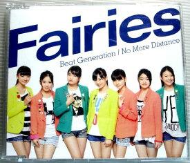 【中古CD】Fairies Beat Generation/No More Distance