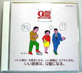 【中古CD】'95 Q盤 音のカタログ100曲 2枚組