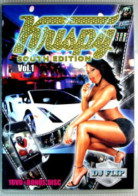 【中古DVD】Krispy SOUTH EDITION Vol.1 DJ FLIP 2枚組