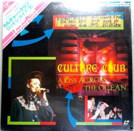 【中古LD】カルチャー・クラブ ロンドン・ライブ'83