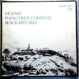 【中古LP】モーツァルト ピアノ三重奏曲 全曲 2枚組
