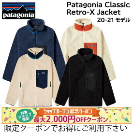先着 ショップオープン記念クーポン Patagonia パタゴニア メンズ フリース パイル Retro-X Jacket クラシックレトロXジャケット