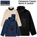 パタゴニアレトロX Patagonia メンズ フリース パイル Retro-X Jacket クラシックレトロX ジャケット