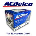 ACデルコ バッテリー 27-70P【新品番LBN3】 フォード マスタング アルファロメオ BMW