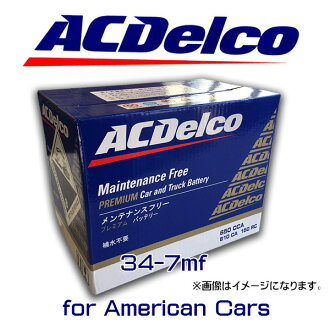 AC Delco battery 34-7MF American car JEEP Grand Cherokee Cherokee Wrangler