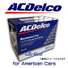 AC Delco battery 58-6MF American car Ford Mustang JEEP Cherokee Wrangler
