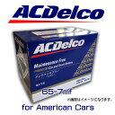 ACデルコ バッテリー 65-7MF アメ車 ダッジ フォード リンカーン