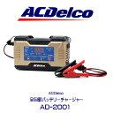 Ac ad2001