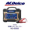 Ac ad2002