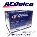 【送料無料】 ACデルコ バッテリー LBN2 シボレー コルベットC6 HHR フォード フォーカス