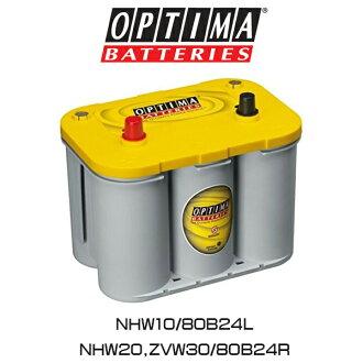 6degrees Online Optima Prius Adaptive Battery Yellow Top 80b24lr Toyota Deep Cycle Rakuten Global Market
