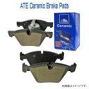 【欧州車専用ダストレスセラミックブレーキパッドATE】VW GOLF7 1.2/1.4 2.0GTI リア用 ATELD7294 低ダスト アーテブレーキパッド …