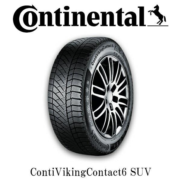 【スタッドレスタイヤ4本セット:送料無料】Continental ContiVikingContact6 225/55R18 Winter Tire for SUV コンチネンタル スタッドレスタイヤ 4本セット JEEP チェロキー他