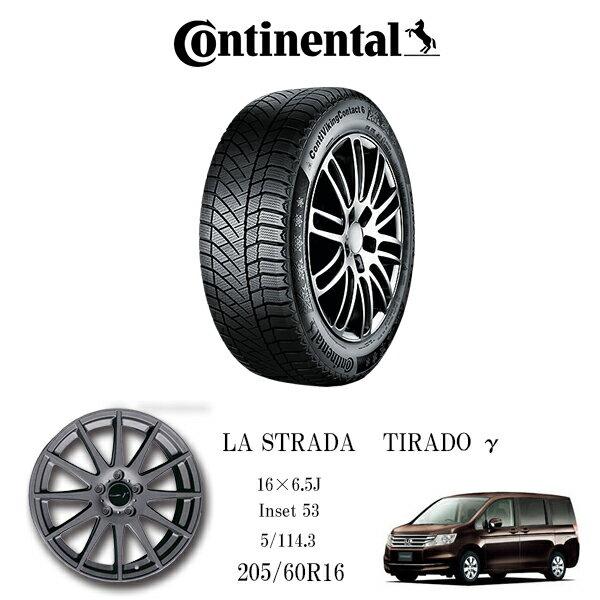 『コンチネンタルスタッドレスタイヤ・ホイール4本セット』ContiVikingContact™ 6 205/60R16 TIRADOシリーズ 16×6.5J 5H/114.3 ステップワゴン他ミニバン