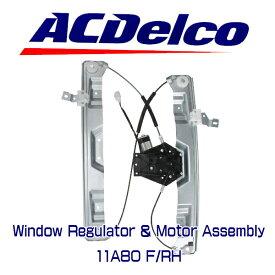 AC Delco ウインドゥレギュレーター・モーターASSY Front Right 11A80 フォード エクスプローラー スポーツトラック