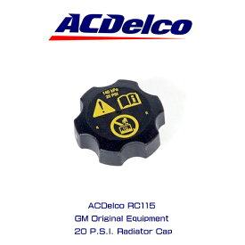 AC Delco Radiator Cap RC115 ラジエターキャップ シボレー カマロ 2010-2017 キャデラック 2013-2017 アメ車