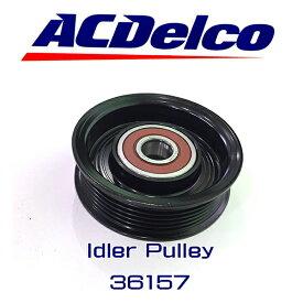 AC Delco 36157 アイドラプーリー リンカーン フォード アメ車