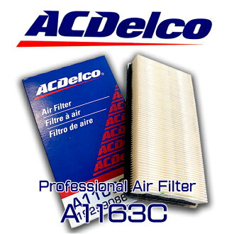 AC Delco air element (filter) A1163C/19259086/ Chevrolet /GMC/ ass fatty tuna / safari / Camaro / Transam