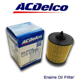 ACデルコ エンジンオイルエレメント PF457G シボレー キャプティバ HHR ポンティアック ソルスティス