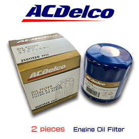 【お買い得2個セット!】ACデルコ エンジンオイルエレメント PF53 アメ車 PTクルーザー ラングラー
