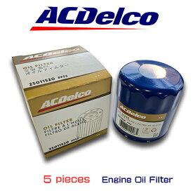 【お買い得5個セット!】ACデルコ エンジンオイルエレメント PF53 アメ車 マスタング エクスプローラー PTクルーザー ラングラー