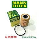 【お買い得2個セット】MANN FILTER マンフィルター HU713/1x FIAT500 1.4L/JEEP RENEGADE 1.4L オイルエレメント フィアット ジープ…