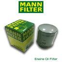 MANN FILTER マンフィルター W712/94  フォルクスワーゲン ザ・ビートル ゴルフ6 アウディTT