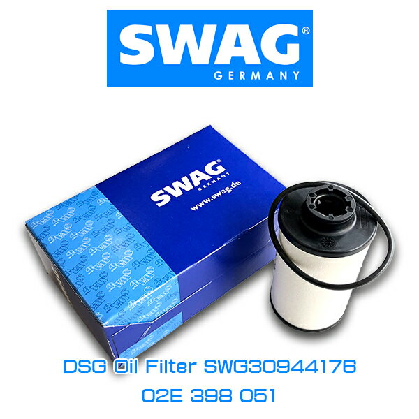 SWAG DSGオイルフィルター SWG30944176 02E 398 051 VW フォルクスワーゲン AUDI アウディ