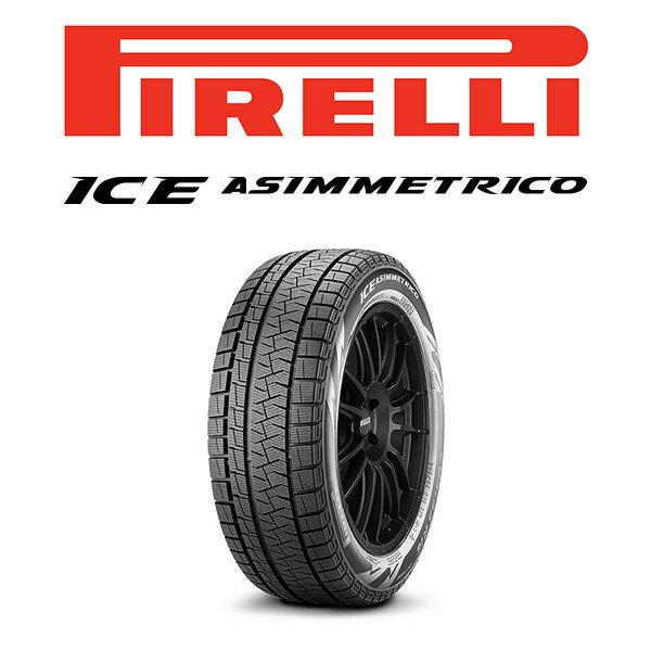 【送料無料・4本セット】PIRELLI ICE ASIMMETRICO 215/45R17 Winter Tire ピレリ スタッドレスタイヤ  ホンダ トヨタ ニッサン スバル ミツビシ