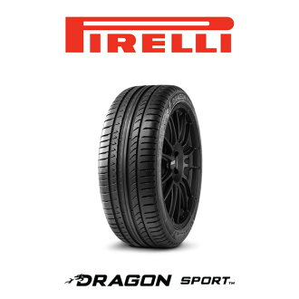 Pirelli Tires Price >> A Special Price For A Limited Time Pirelli Tire Dragon Sport 19 Inches Of Pirelli Tire Dragon Sports Nsx Front Desks