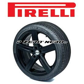 【235/45R18・1本】PIRELLI Tire・P ZERO™ NERO GT・ピレリタイヤ ピーゼロネロGT ザ・ビートル他 18インチ