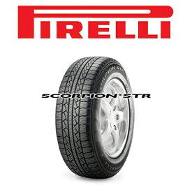 【275/55R20・1本】PIRELLI Tire・SCORPION™ STR・ピレリタイヤ スコーピオン・STR 20インチ アメ車 対応サイズ