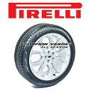 Pirelli-s-verde-a01
