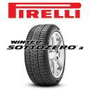 【送料無料・4本セット】PIRELLI WINTER SOTTOZERO3 255/35R20 Winter Tire ピレリ スタッドレスタイヤ 4本セット
