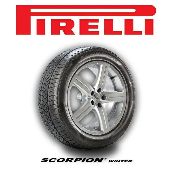 【送料無料・4本セット】PIRELLI SCORPION™ WINTER 265/40R22 Winter Tire ピレリ スタッドレスタイヤ トヨタ ニッサン ホンダ マツダ スバル