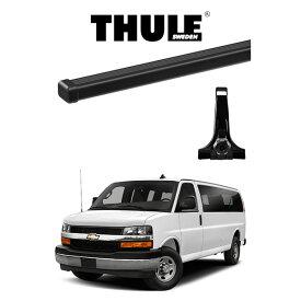 シボレー エクスプレス CHEVROLET EXPRESS ルーフラック 『車種別セット』THULE Base carriers (スーリーベースキャリア)スクエアバー キャリアラック アメ車 パーツ