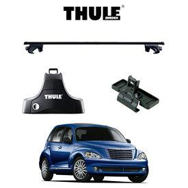 『車種別セット』THULE Base carriers (スーリーベースキャリア)スクエアバー・Chrysler PTCruiser クライスラー・PTクルーザー キャリアラック
