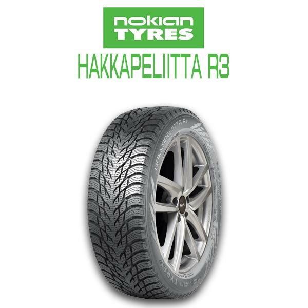 【送料無料・4本セット】nokian HAKKAPELIITTA R3 155/70R19 Winter Tire ノキアン スタッドレスタイヤ