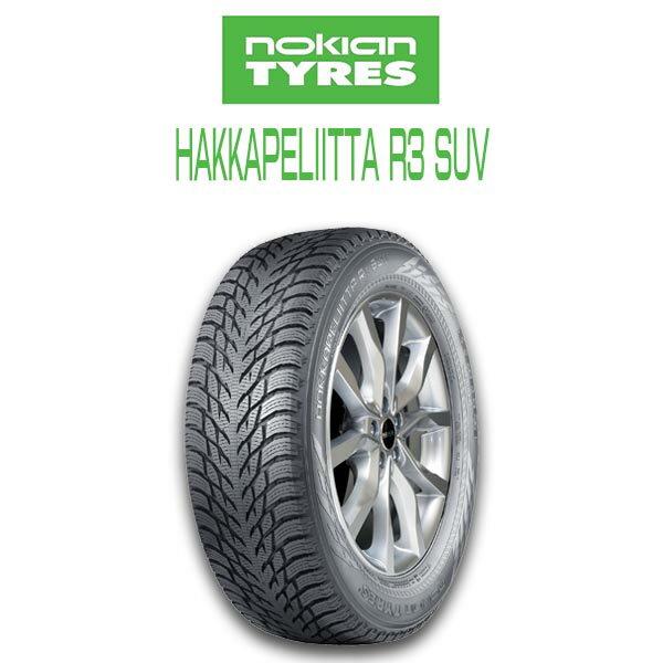 【送料無料・4本セット】nokian HAKKAPELIITTA R3SUV 265/50R19 Winter Tire ノキアン スタッドレスタイヤ BMWジャパン承認