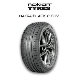 【送料無料】nokian HAKKA BLACK 2 SUV 235/55R20 Summer Tire ノキアン サマータイヤ レクサス RX ニッサン ムラーノ
