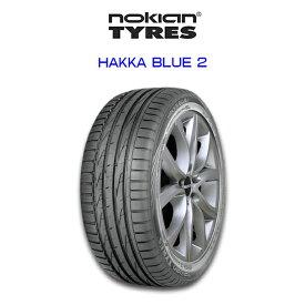 【送料無料】nokian HAKKA BLUE 2 225/45R17 Summer Tire ノキアン サマータイヤ レクサス IS ミツビシ ランエボ スバル インプレッサ メルセデスベンツ BMW アウディ 他