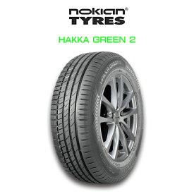 【送料無料】nokian HAKKA GREEN 2 185/60R15 Summer Tire ノキアン サマータイヤ フリード シエンタ フィット スイフト ポロ