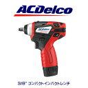 """AC Delco 3/8"""" コンパクトインパクトレンチ ARI1204 工具 アメ車 ツール"""